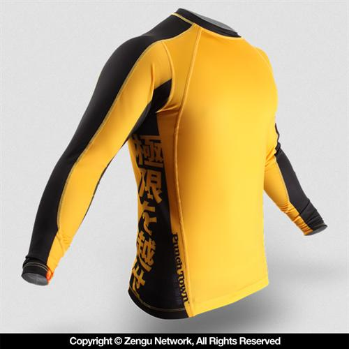 PunchTown PunchTown Ode to the Dragon Long Sleeve Rashguard